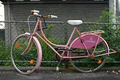 Lancome pink bike