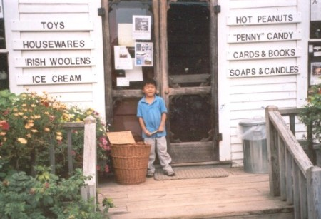 One of Jack's favorite stops was Granite Hall Store