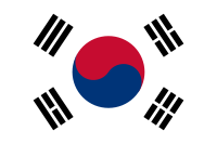Translate english to korean